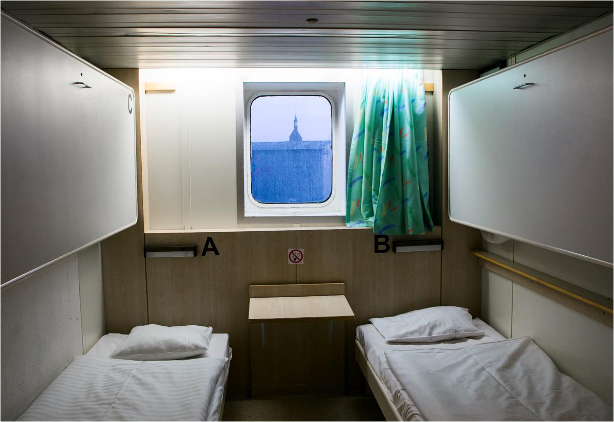 Wnętrze specjalnej kabiny dla pasażerów podróżujących ze zwierzętami. Tu nie mam żadnych zastrzeżeń - jest czysto i wygodnie